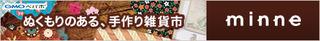 minne_c_468_60.jpg